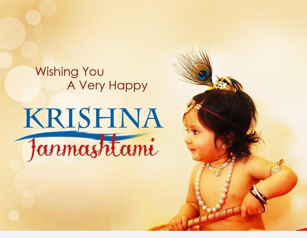 bhagwan shri krishna janmashtami wishes