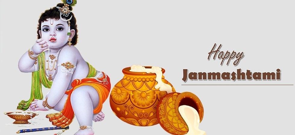 bhagwan shri krishna janmashtami wallpaper