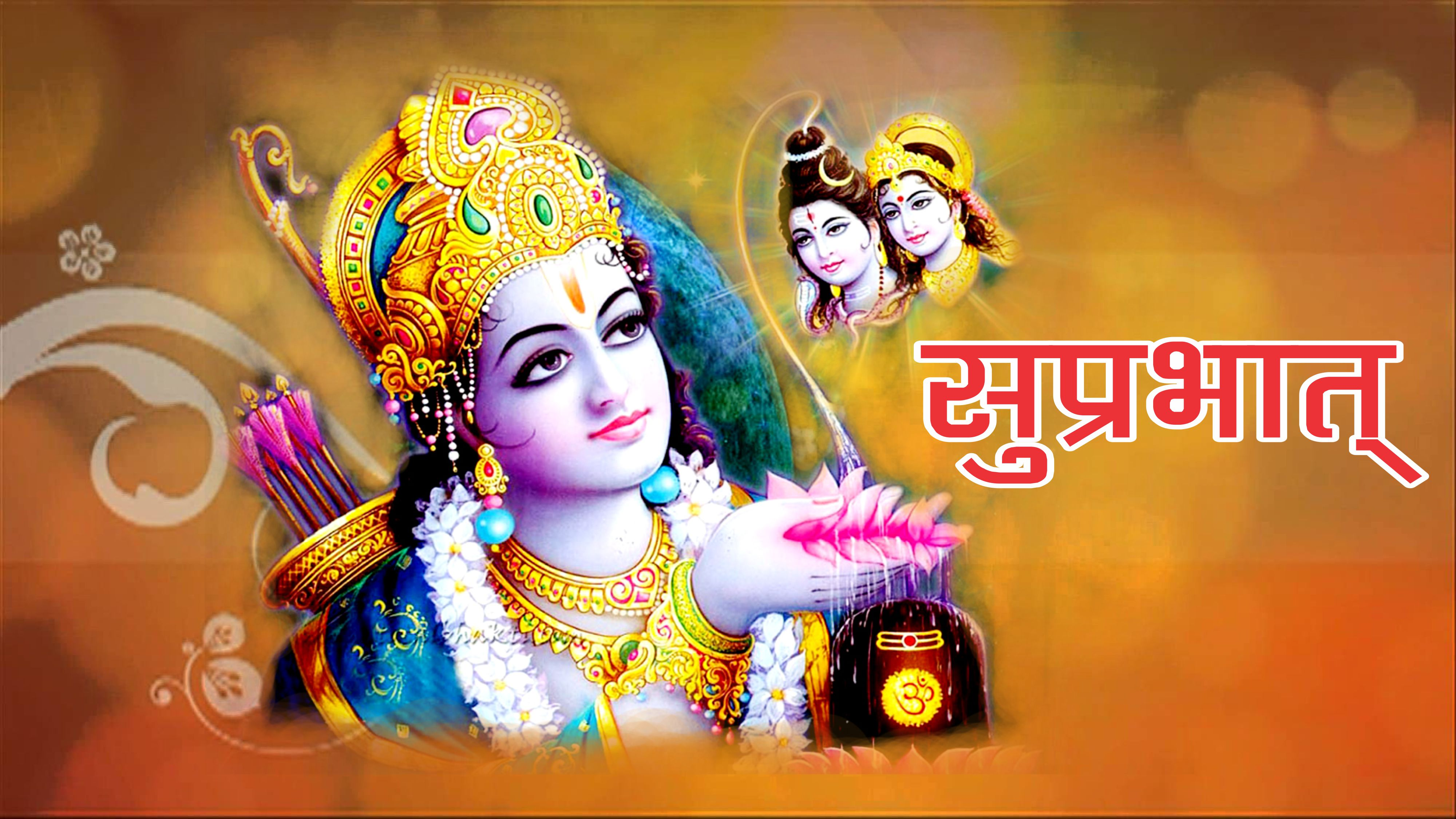 bhagwan shree ram morning wishes download hd images