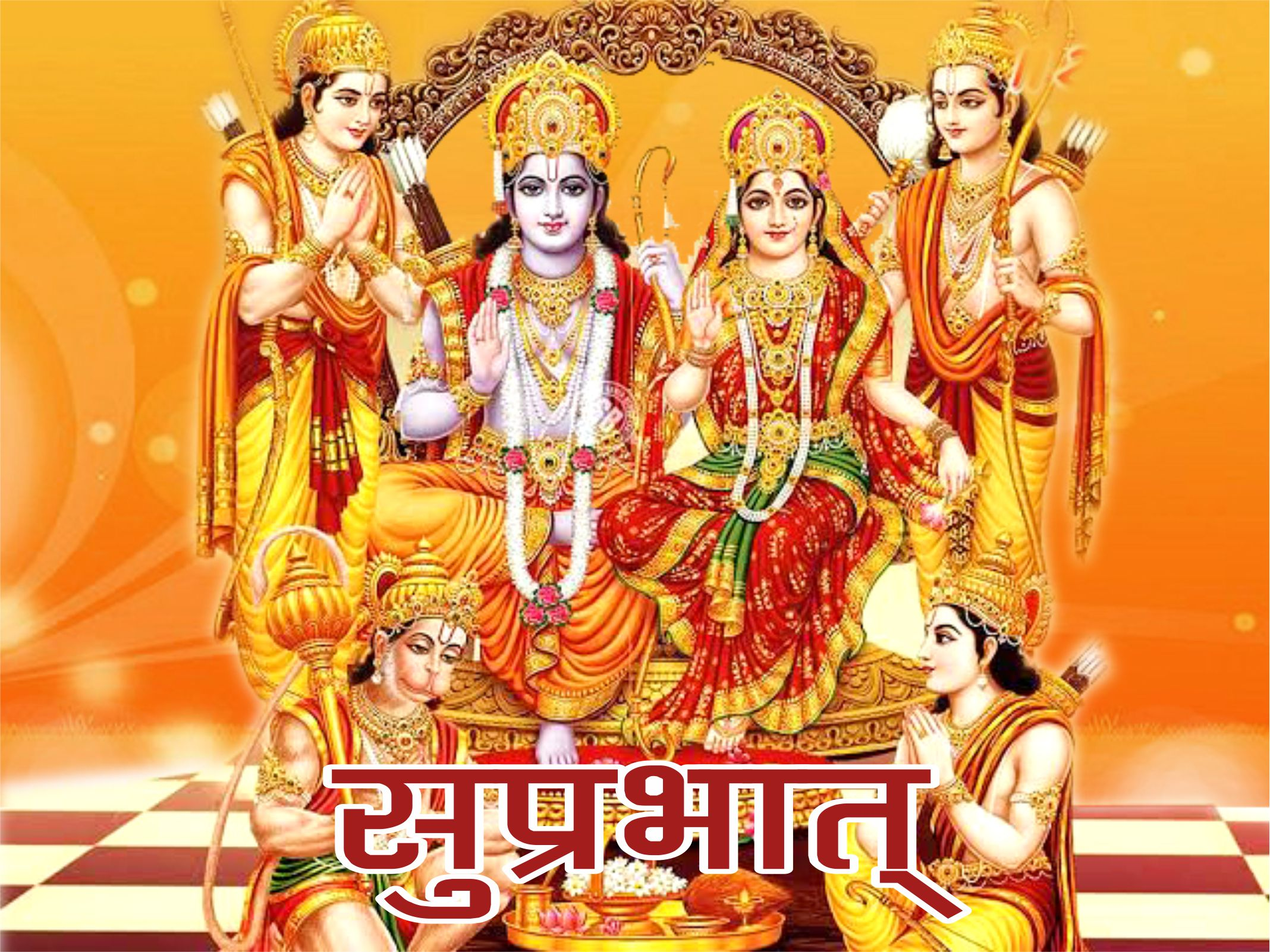 shree ram morning wishes free download images