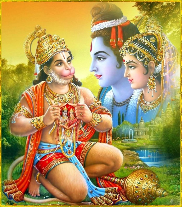 Beautiful Ram hanumanji image together