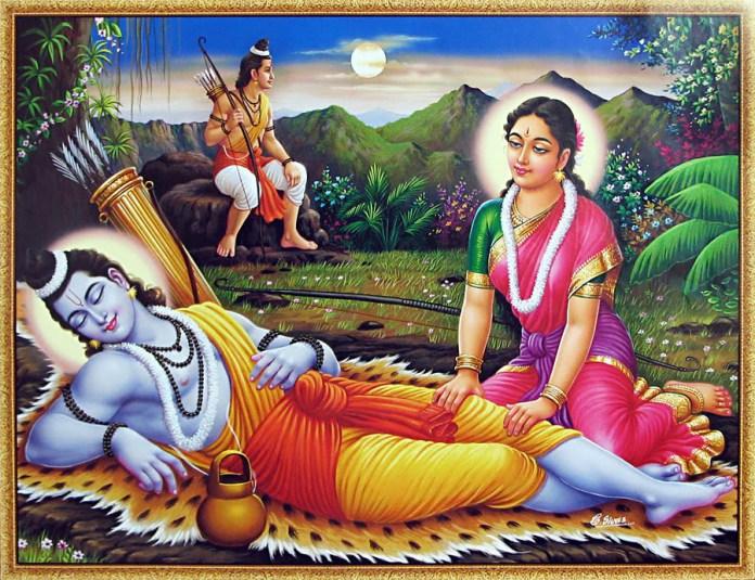 Ram ji banwas photos
