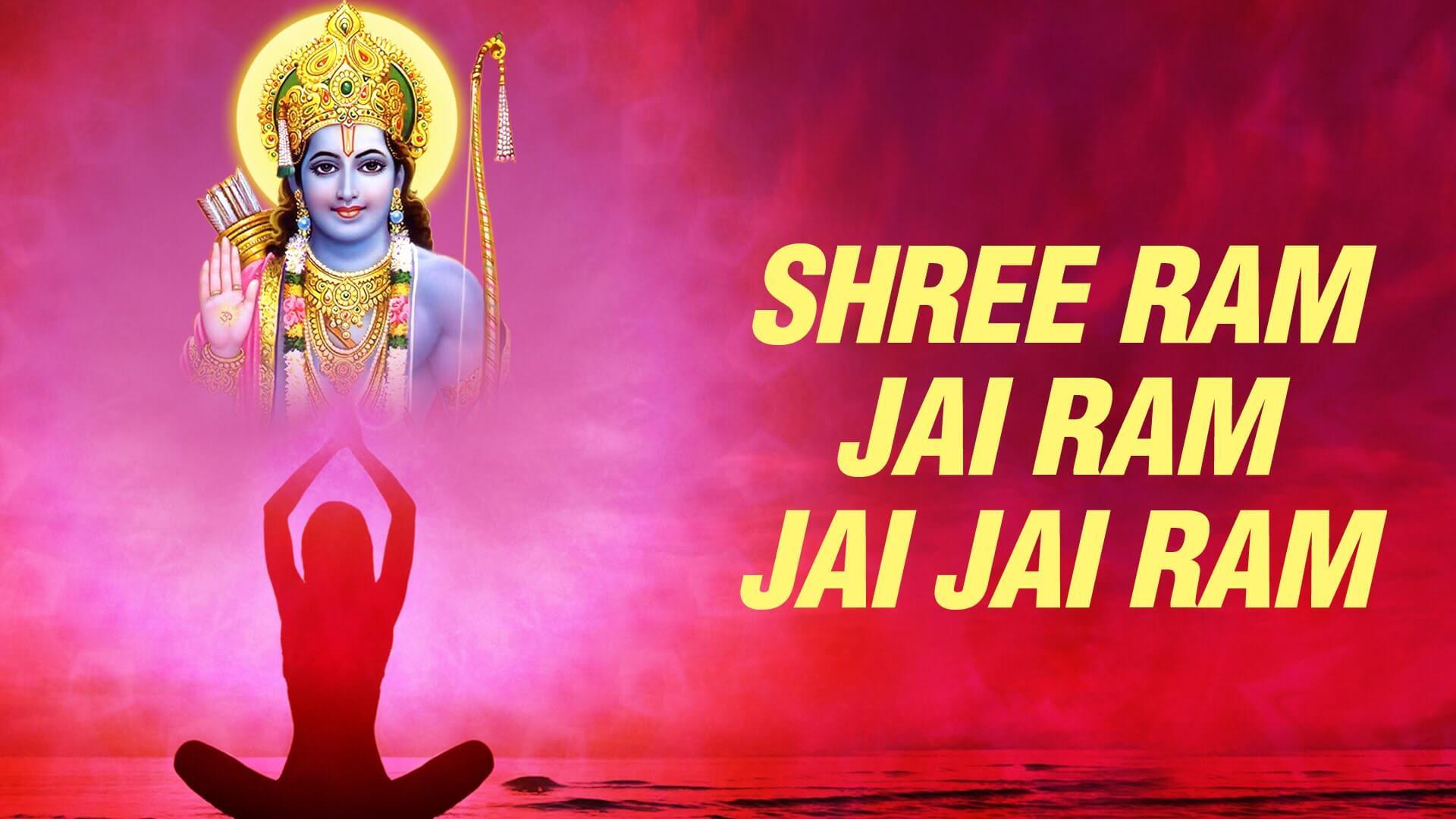 Bhagwan Shree Ram JI Mantra | Ayodhyapati Bhagwan Shri Ram Mantra