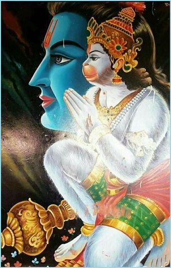 shri ram and hanuman
