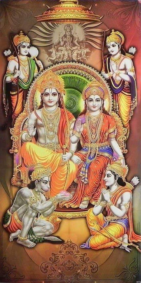 Shri Ram with Mata Sita
