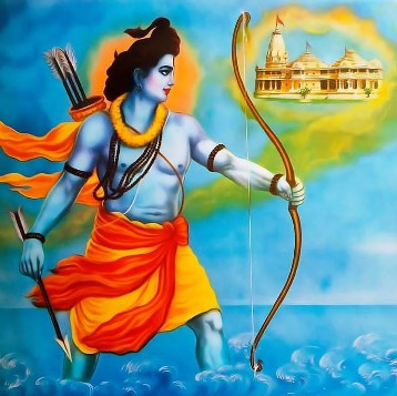 Bhagwan Shri Ram facebook Photo 3