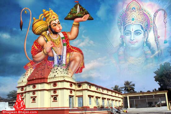 Hanuman Ji Hd Image