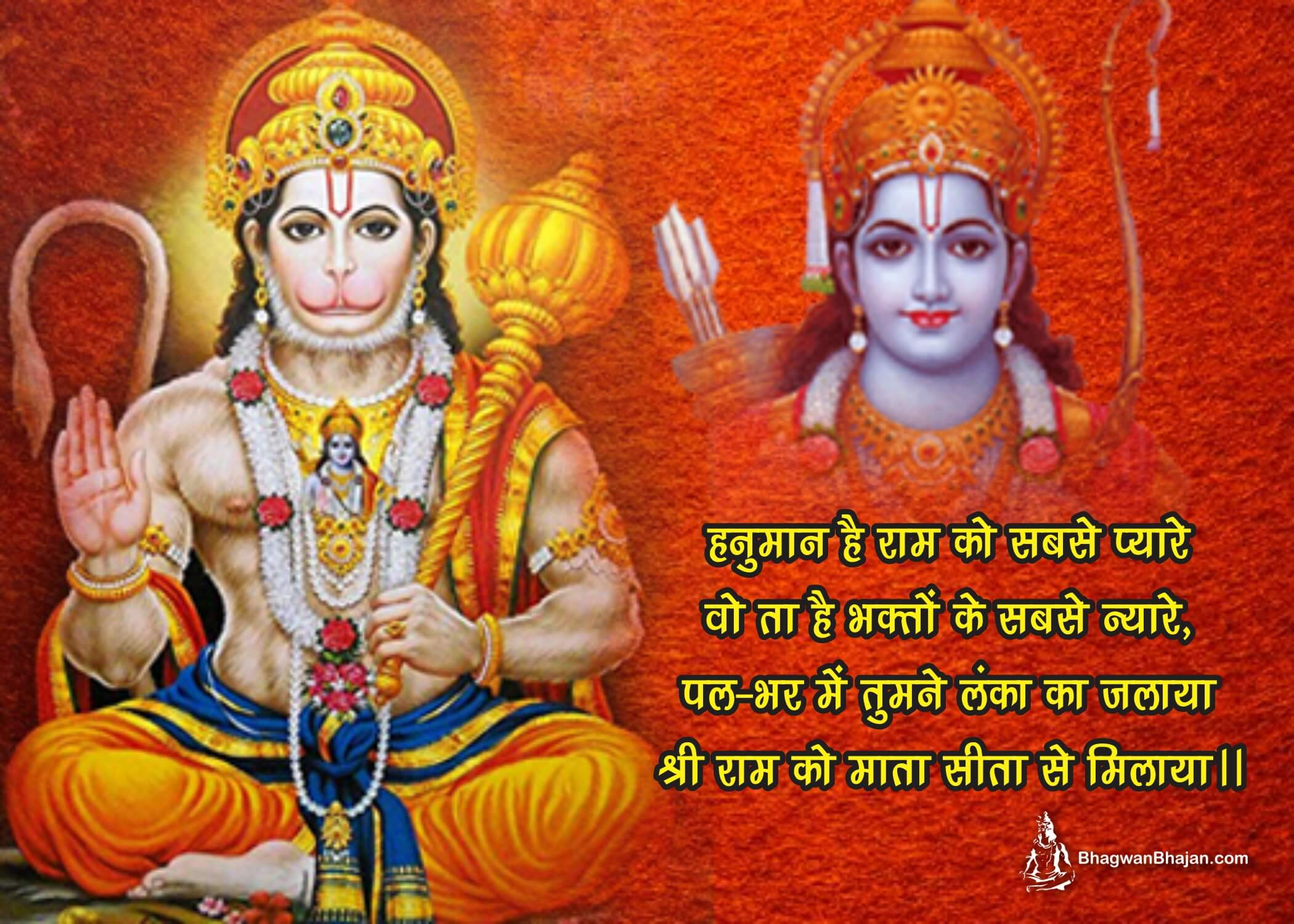 Bajrangi Hanuman whatsapp status Photos