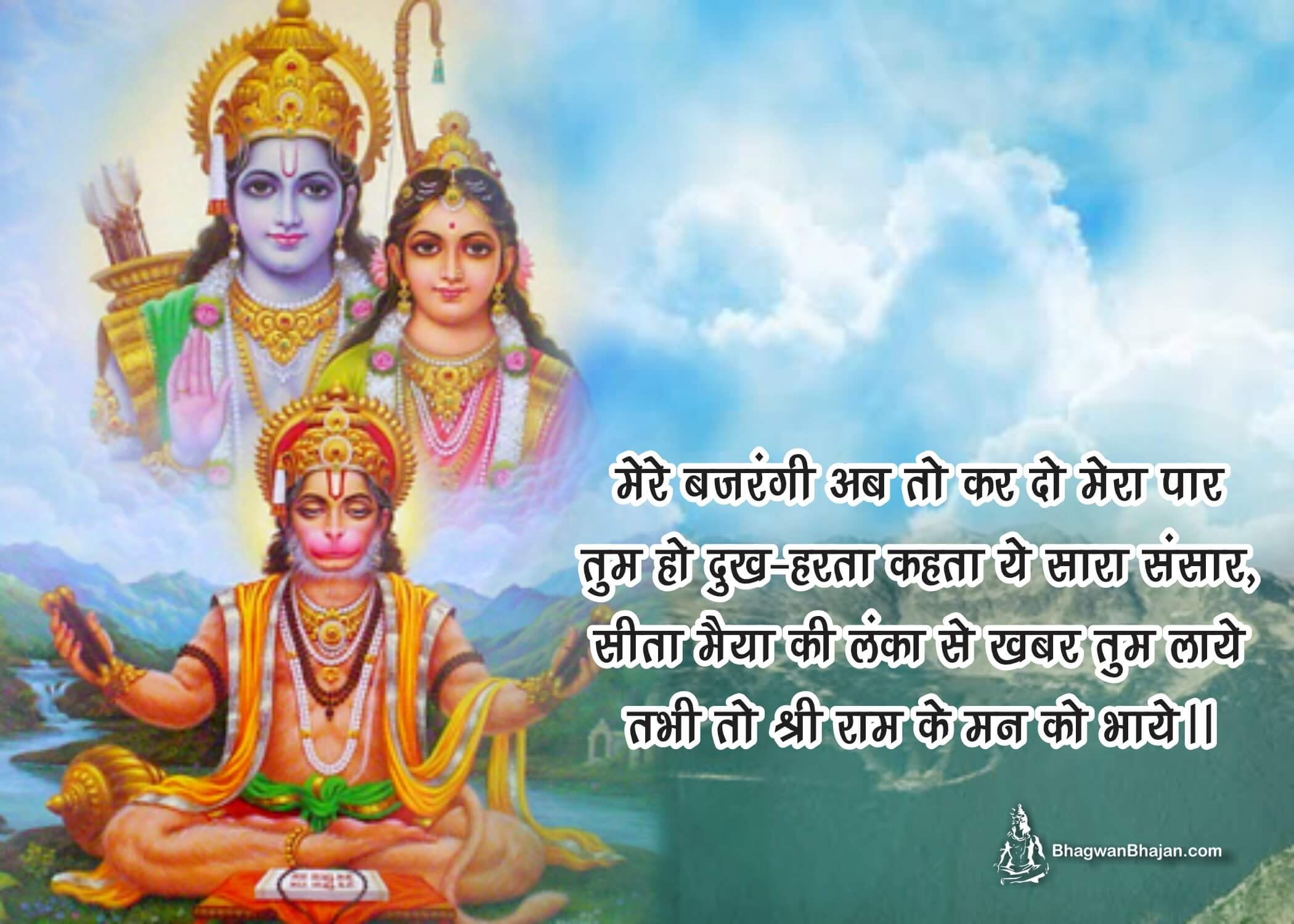 Lord Hanuman Whatsapp Status Image