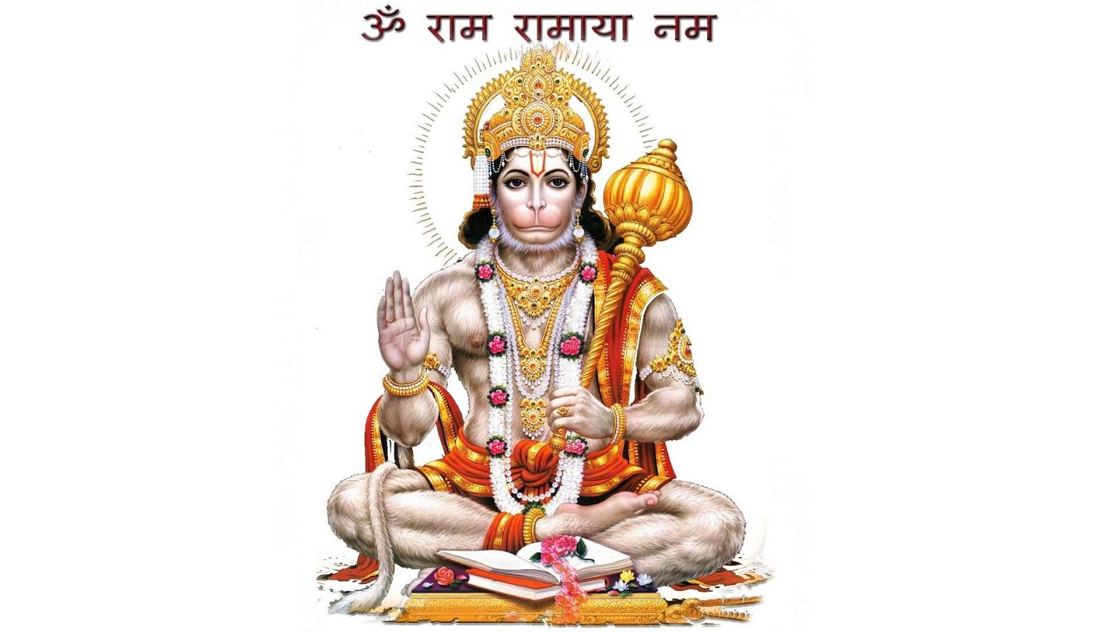 download free hd wallpapers of shree hanuman