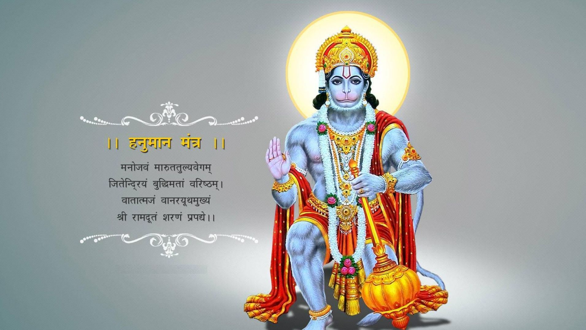 Huge Hanuman Wallpapers with Mantra