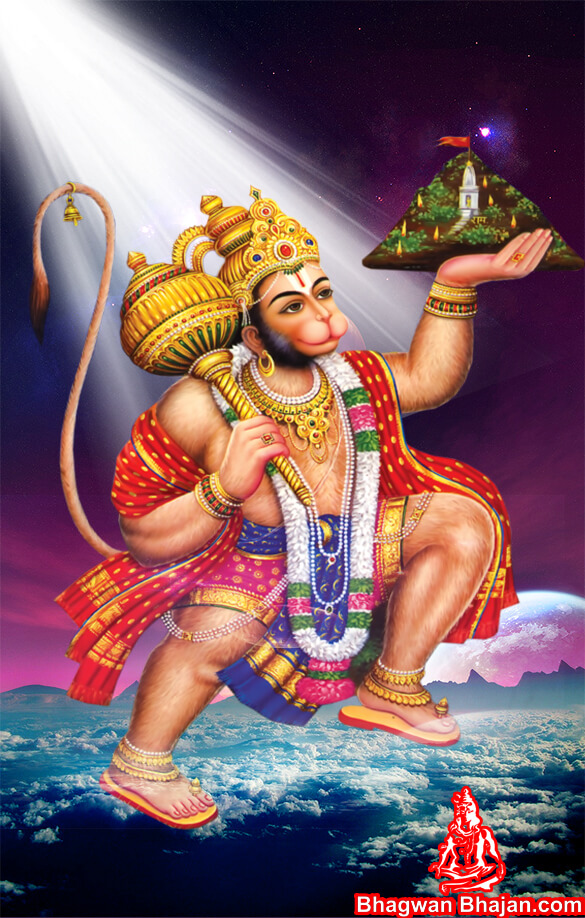 Bhagwan Shri Hanuman New HD Wallpaper