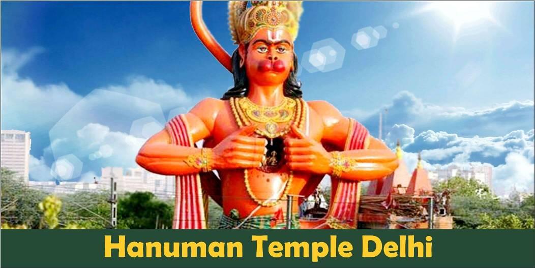 hanuman temple delhi Cover picture