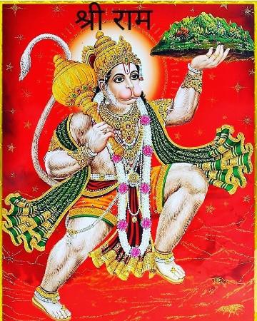 Bhagwan Shri Hanuman facebook Photo 19