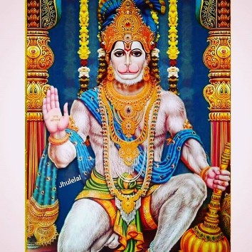 Bhagwan Shri Hanuman facebook Photo 23