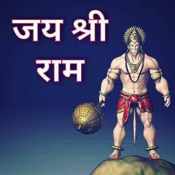 Bhagwan Shri Hanuman Instagram Photo 14