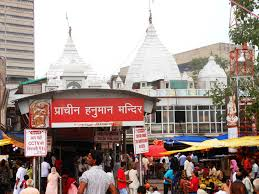 hanuman temple delhi Cover picture
