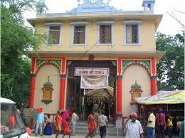 Sankatmochan Temple  Photos