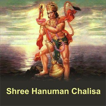 Shree Hanuman Chlisa
