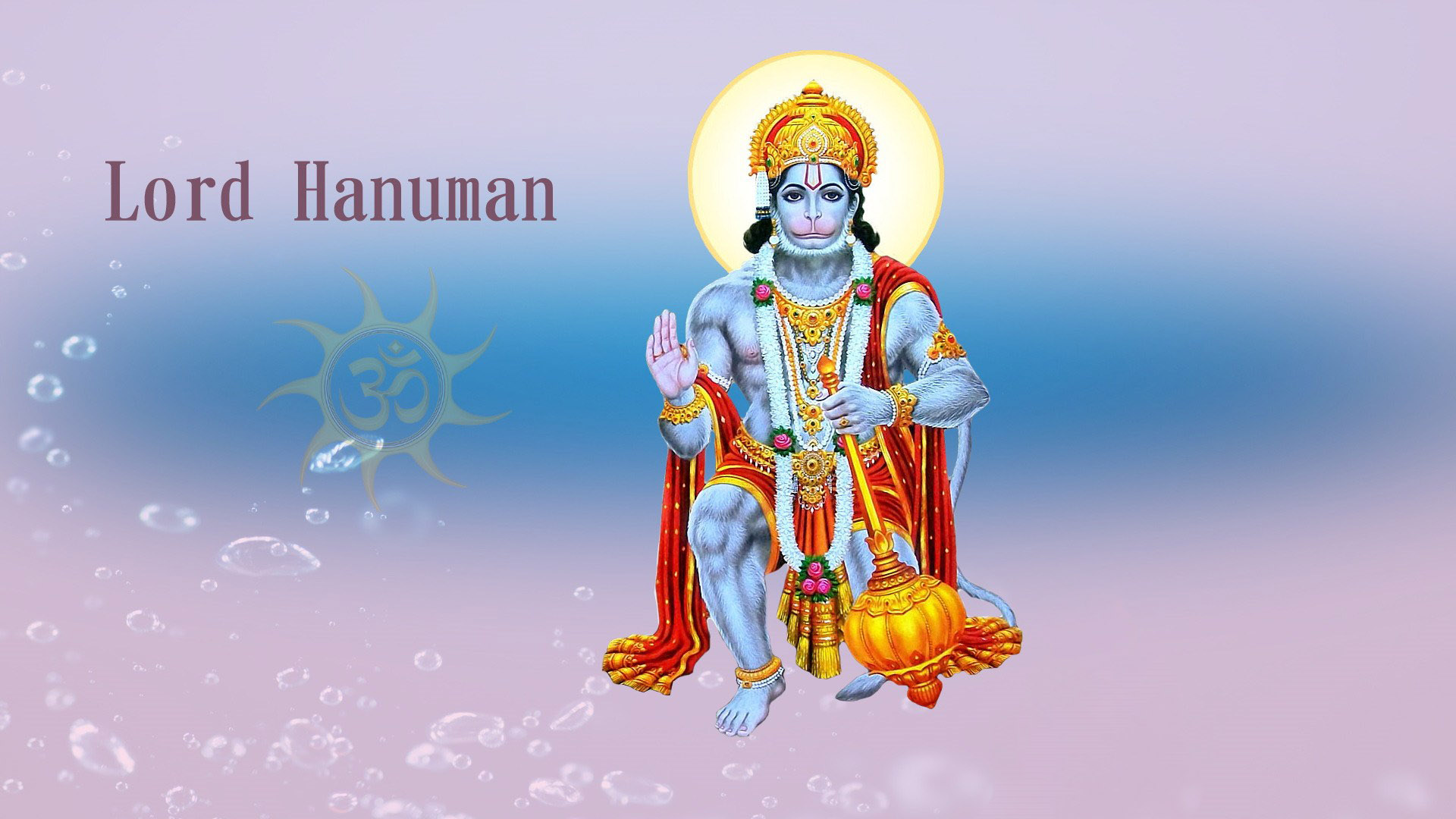 Hanuman ji ashtak cover picture
