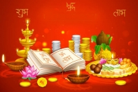 Dhanteras : Importance & Significance of Dhanteras in Hinduism